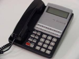 fujitsu rh ntcp com Conference Room Telephone Systems Conference Room Telephone Systems