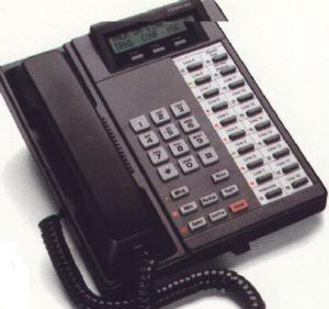 toshiba dk telephones rh ntcp com Toshiba Strata Phone Headsets toshiba office phone manual dkt2020-sd